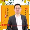 2018指南针法考先修民诉-张进德-喜马拉雅fm