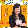 2018指南针法考先修商经-郄鹏恩-喜马拉雅fm