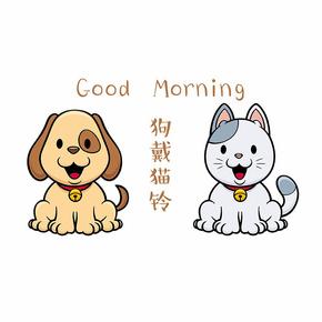 龙华·狗戴猫铃-喜马拉雅fm