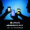 2017手机年度总结-喜马拉雅fm