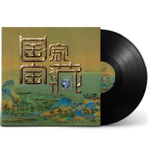 《国家宝藏》音乐合辑-喜马拉雅fm