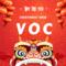 VOC广播频道