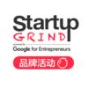 StartupGrindNingbo-喜马拉雅fm