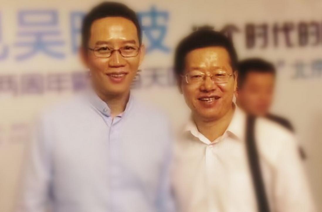 吴晓波社群经济财务自由之路