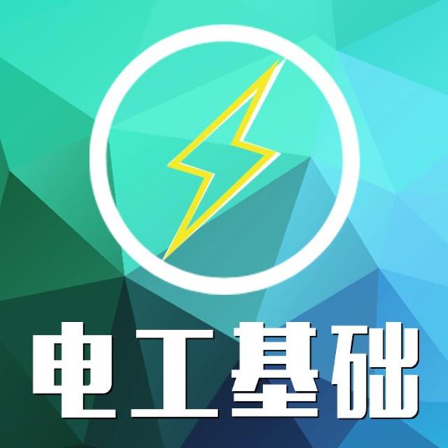 5.4 rlc串联交流电路(1)