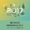 2017人工智能小结-喜马拉雅fm