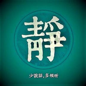 静波直播节目录音-喜马拉雅fm