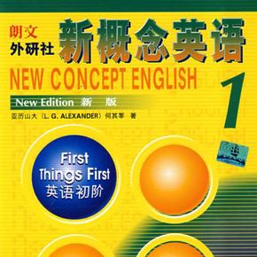 新概念英语1-喜马拉雅fm