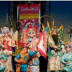 戏曲大观园-喜马拉雅fm