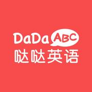 哒哒英语DaDaABC