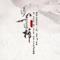 【缘分一道桥】-小魂『Fit 司空先生』-喜马拉雅fm
