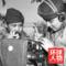 【传奇】风语者的密码人生-喜马拉雅fm