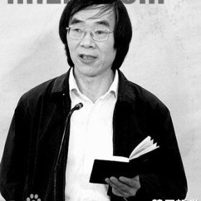 知名哲学家邓晓芒讲座精选-喜马拉雅fm