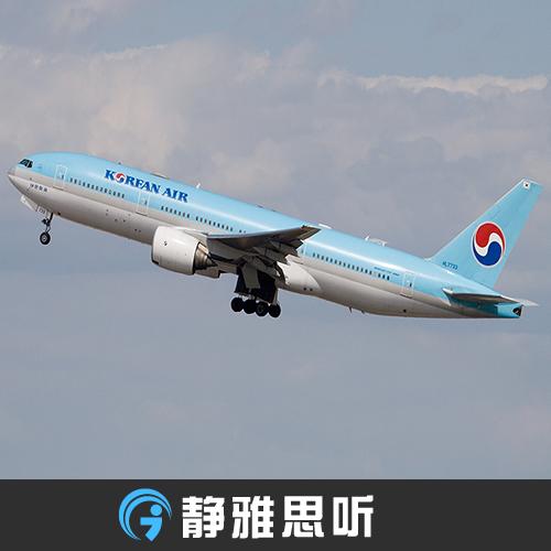 【异类(选读)07:飞机失事的民族理论】在线收听