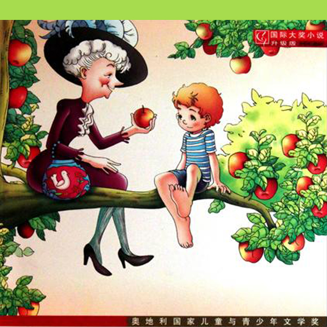 外婆妈妈小孩卡通图片