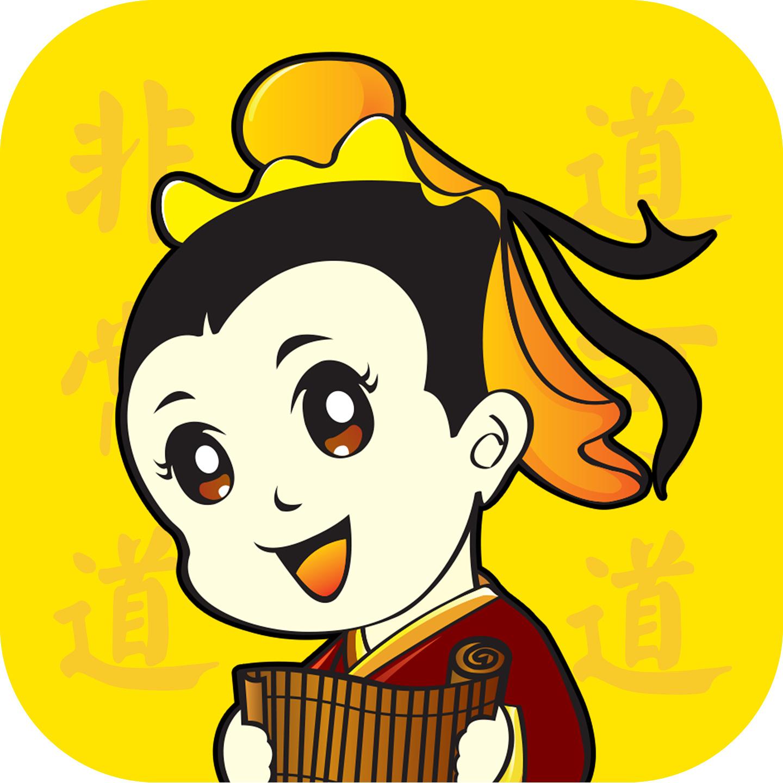 千字文 - 国学宝 - 小孔子