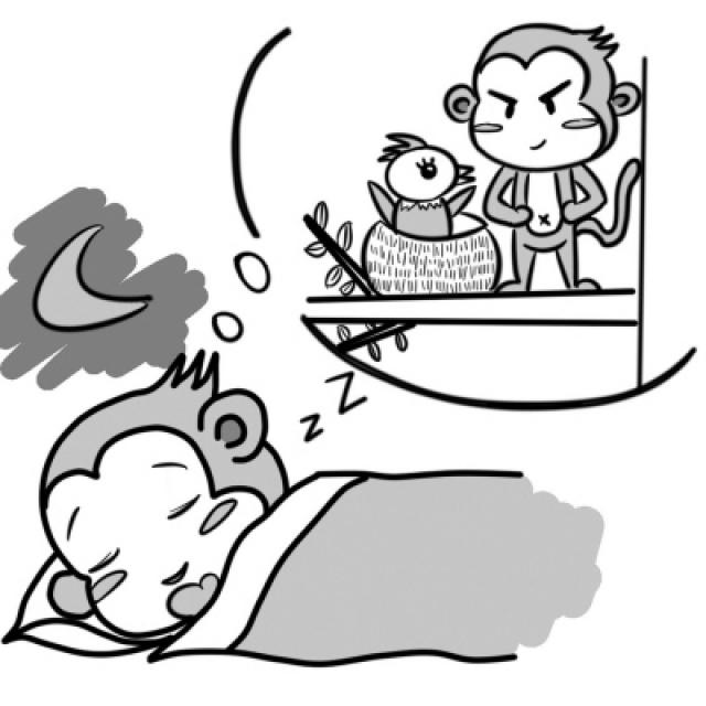 不爱睡觉的小猴子免费在线收听|mp3下载—喜马拉雅fm
