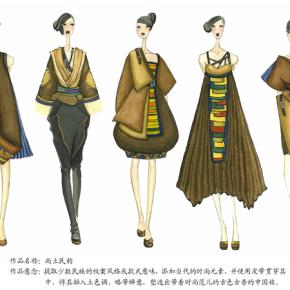 【北京服装学院-民族服饰设计实践】在线收听