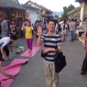 王志成教授的瑜伽思想