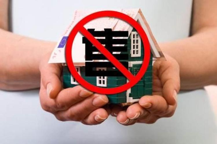 买卖动迁安置房常见的七大法律风险及规避之法