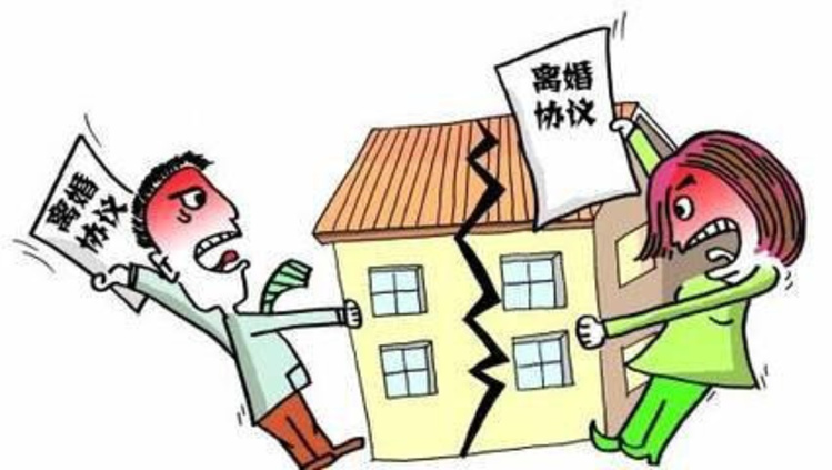 与离婚相关的协议主要有三种,分不清后果很严重!