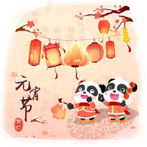 【宝宝巴士】欢乐节日儿歌&故事-喜马拉雅fm