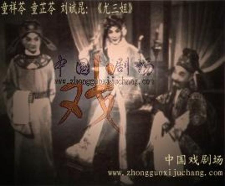 《中国京剧大全》[MP3]