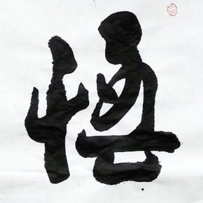 读诵《大佛顶首楞严经》原文-喜马拉雅fm