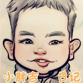 小胖吉日记【晚安妈妈播读】-喜马拉雅fm