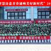 烟台职业学院七星湖朗诵协会(四)-喜马拉雅fm