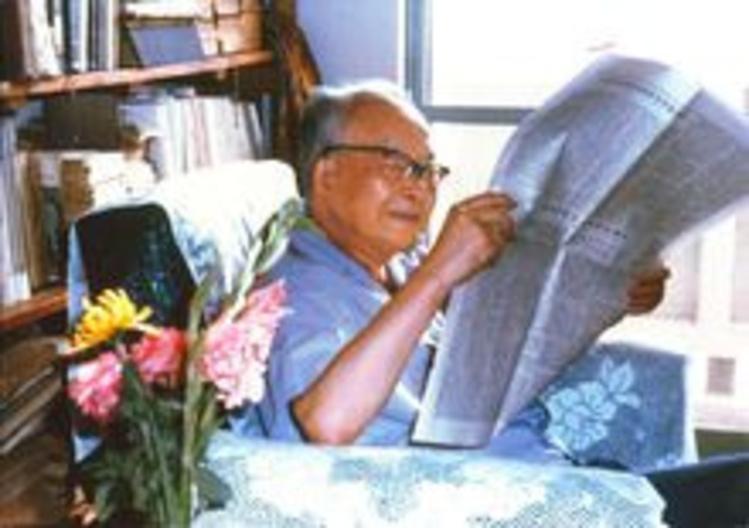 沈从文先生在北京(1983年)