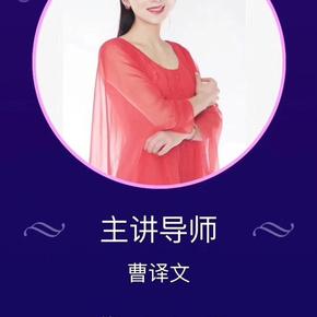 汇冠国际徐鹤宁弟子