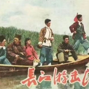 苏州评弹《长江游击队》3回-喜马拉雅fm