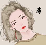 长安幻月丶冬菱扇-喜马拉雅fm