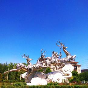 第十届鹿城相亲文化节-喜马拉雅fm