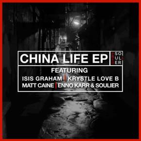 China Life EP-喜马拉雅fm