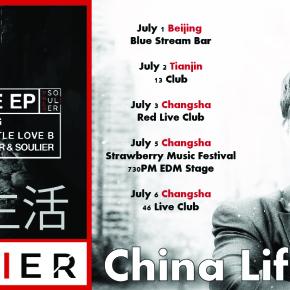 2014中国巡演预告-喜马拉雅fm