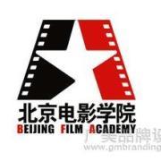 (11)考北京电影学院表演系必听(齐世龙教授讲表演)[隔图片