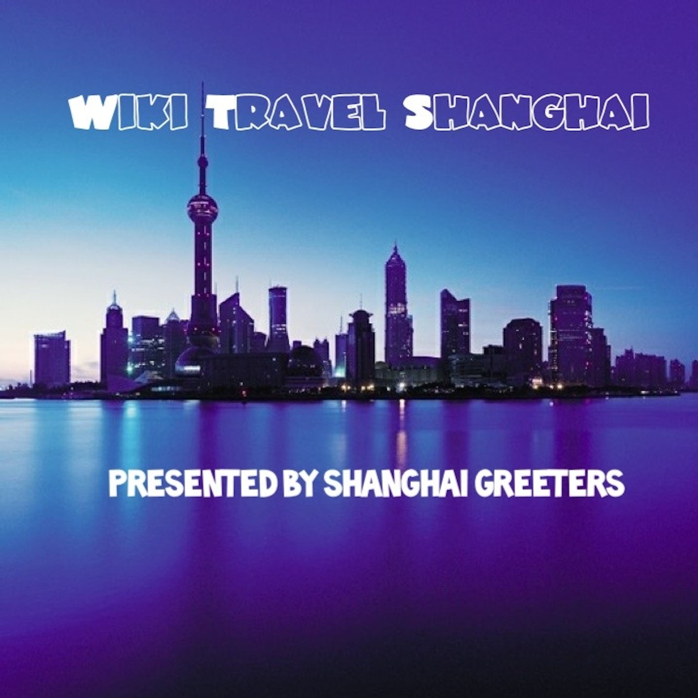 Wiki Travel Shanghai
