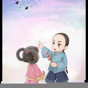 小棋童-不纯君【墨明棋妙】图片