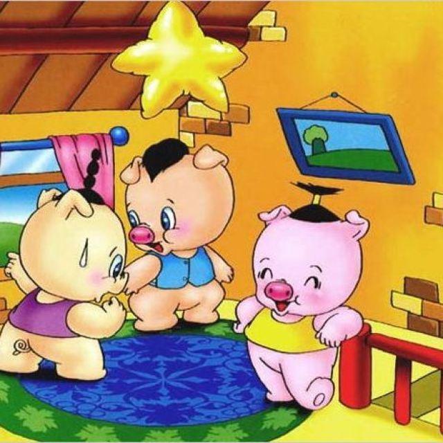 三只小猪盖房子 卷卷姐姐睡前故事免费在线收听 MP3下载 喜马拉雅fm