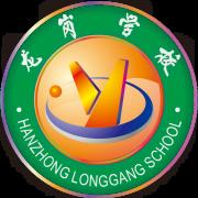 汉中市龙岗学校-喜马拉雅fm