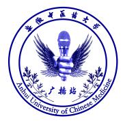 安徽中医药大学广播台-喜马拉雅fm