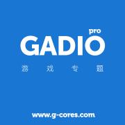 机核网 GADIO PRO 游戏广播 专题节目