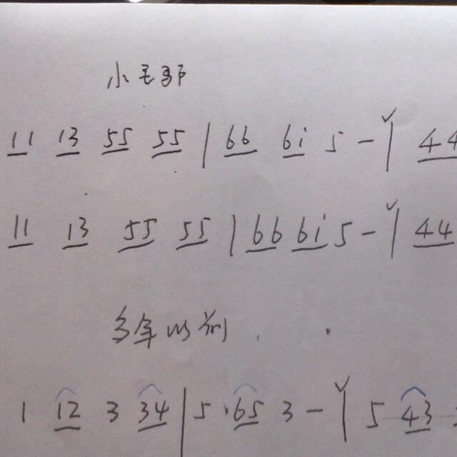 小幸运陶笛曲谱12孔