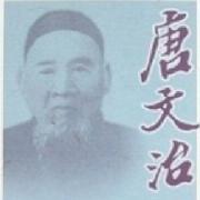 传统调唐调专辑