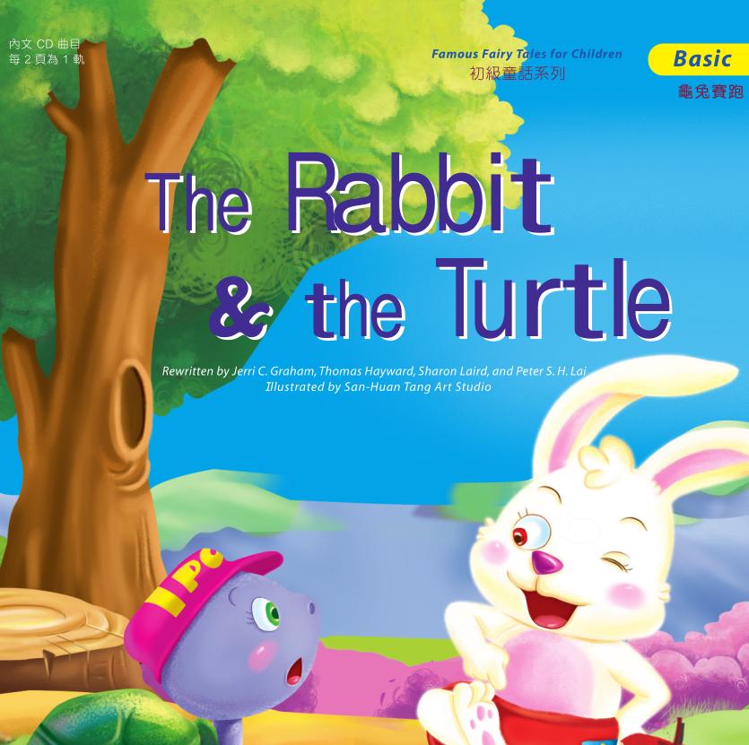 【赖世雄童话解读-《龟兔赛跑》】在线收听