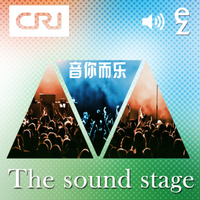 The Sound Stage(Audio)-喜马拉雅fm