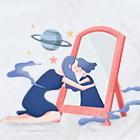 与自己和解——一键治愈你的孤独症候群