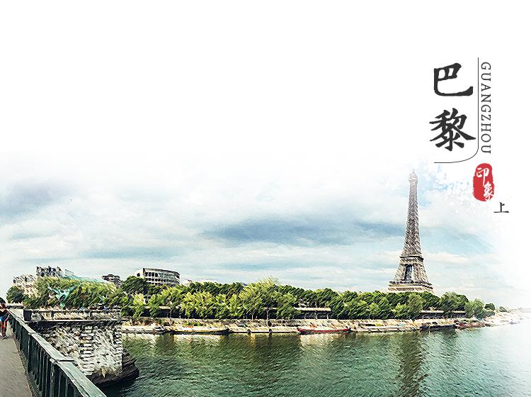 巴黎上.jpg